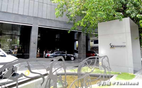 Sofitel So Bangkok Hotel索菲特曼谷五星飯店泰享受2