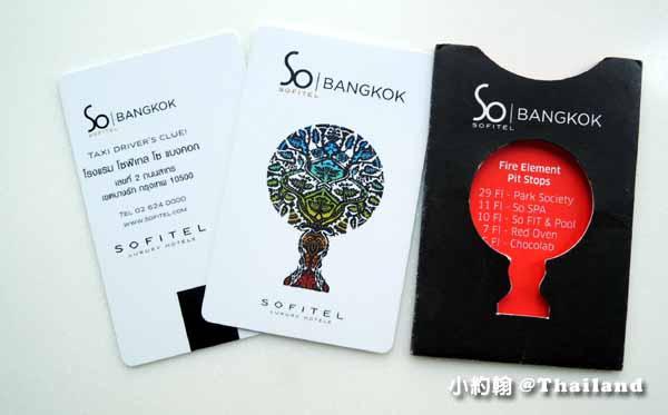 Sofitel So Bangkok Hotel索菲特曼谷五星飯店 貼心的房卡.jpg