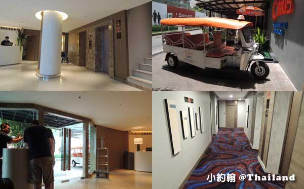 泰國曼谷飯店Citrus Sukhumvit 11小清新柑橘商旅@捷運Nana站2.jpg