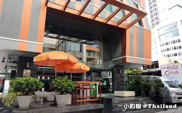 泰國曼谷Citrus Sukhumvit 13 Bangkok Hotel