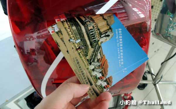 小約翰送書友明信片,從泰國機場寄明信片回台灣2.jpg