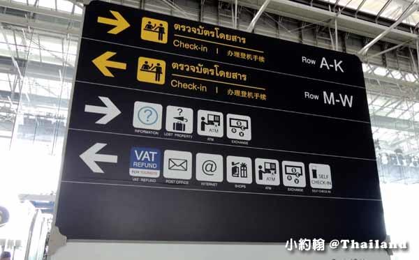 泰國曼谷機場郵局.jpg