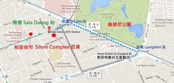 Sofitel So Bangkok Hotel索菲特泰曼谷五星飯店map