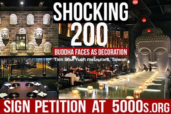 泰國旅遊不要買佛像Shocking 200 Buddha Faces as Decoration.jpg