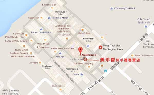 美珍香伴手禮專賣店泰國必買Asiatique曼谷河濱夜市MAP