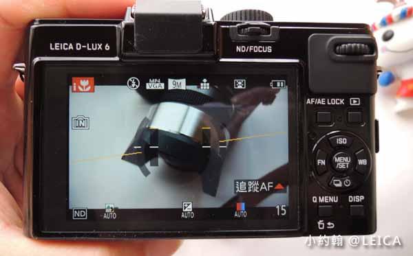 開箱Leica D-LUX6德國萊卡F1.4大光圈超越Panasonic LX7-6.jpg