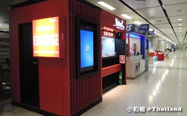 曼谷國際機場換泰銖Value Plus,Super rich Suvarnabhumi Airport1.jpg