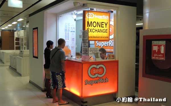 曼谷國際機場換泰銖Value Plus,Super rich Suvarnabhumi Airport2.jpg