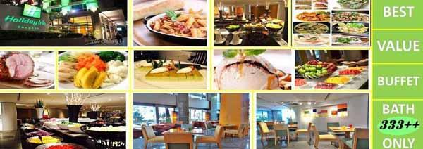 Cafe G at Holiday Inn Bangkok泰國曼谷假日飯店午餐吃到飽
