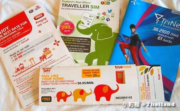 泰國非常不適合日租海外WIFI機上網分享器2