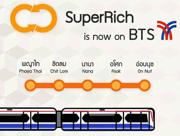 Super rich bts捷運站匯兌窗口