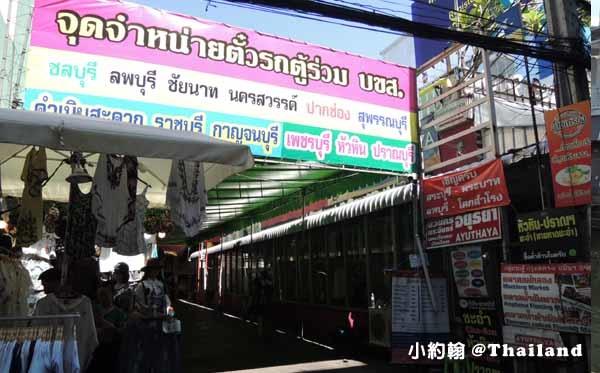 泰國曼谷如何搭小巴到安帕瓦水上市集美功鐵道市場2.jpg