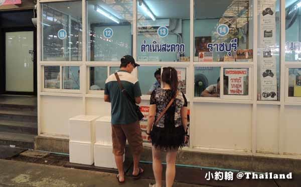 泰國曼谷如何搭小巴到安帕瓦水上市集美功鐵道市場3.jpg
