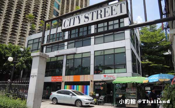 Sofitel So Bangkok Hotel設施與餐廳周邊環境city street.jpg