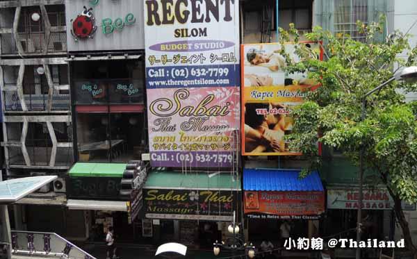 泰國曼谷-捷運Sala Daeng 平價按摩店
