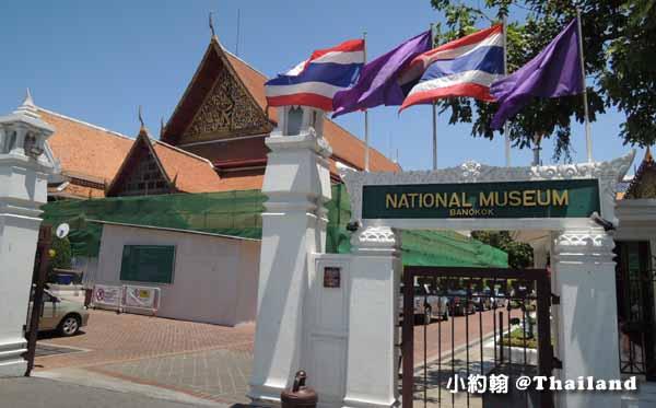 泰國曼谷七天六夜自由行-Bangkok National Museum曼谷國家博物館.jpg