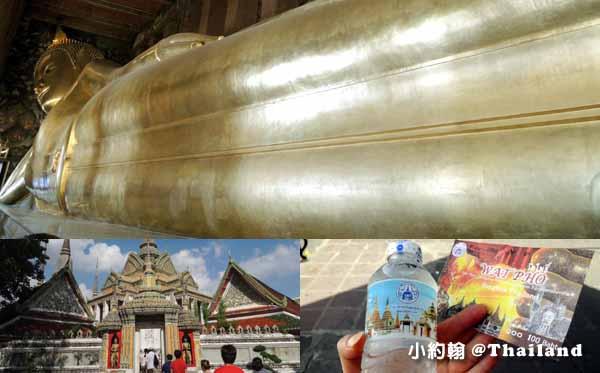 泰國曼谷七天六夜自由行- 臥佛寺Wat Pho .jpg