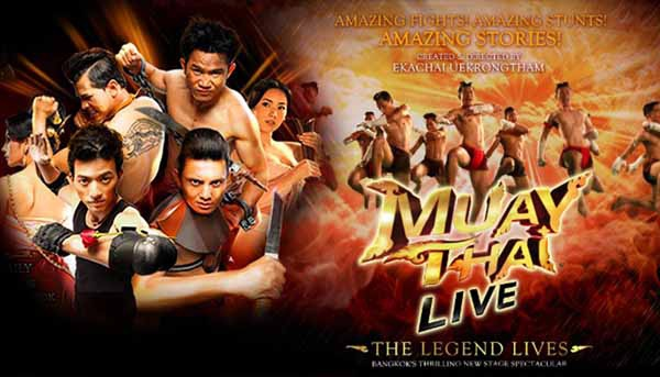 Muay Thai Live@Asiatique 泰拳表演秀.jpg