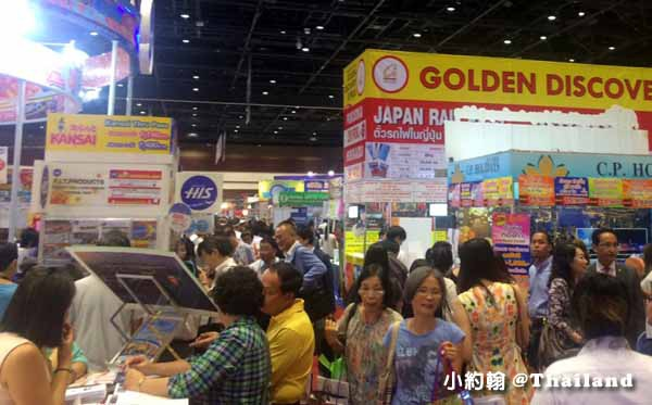 泰國曼谷- Thai International Travel Fair 2015 3.jpg