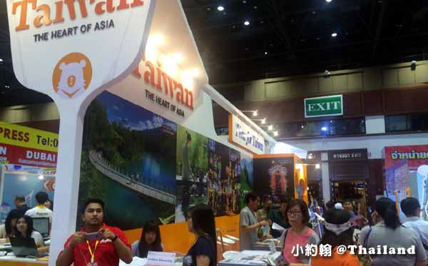 泰國曼谷-Thai International Travel Fair 2015 2.jpg