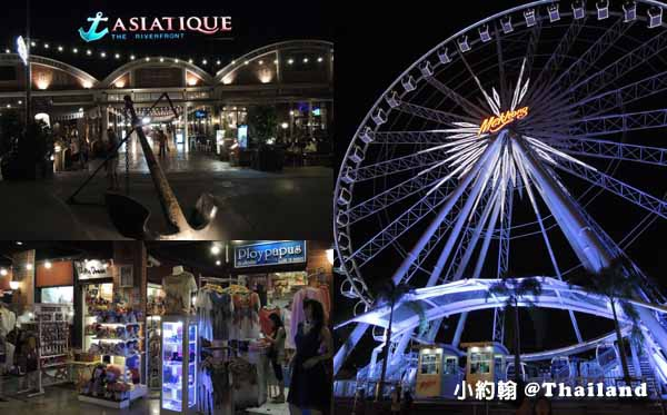 泰國曼谷7天6夜自由行- Asiatique the riverfront曼谷河濱夜市.jpg
