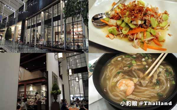 泰國曼谷7天6夜自由行- Kalpapruek Restaurant 泰國菜餐廳.jpg