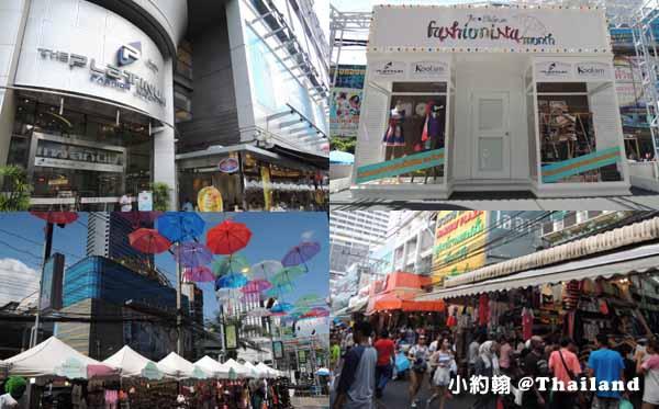 泰國曼谷7天6夜自由行- The Platinum Fashion Mall 曼谷水門批發市場.jpg