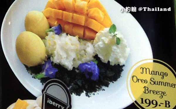 iberry曼谷熱門甜點咖啡廳,冰沙慕斯,手工冰淇淋,芒果糯米飯.jpg