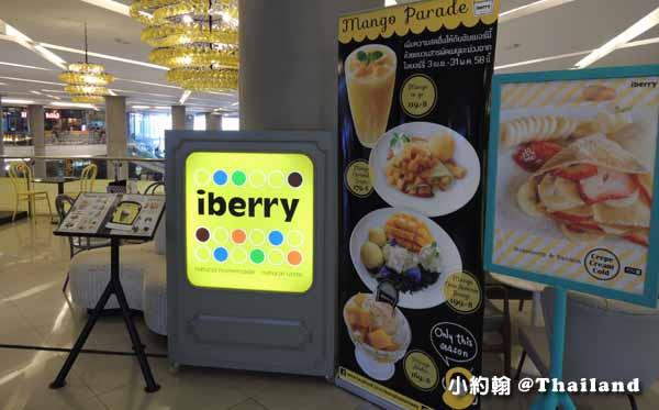 iberry曼谷熱門甜點咖啡廳,冰沙慕斯,手工冰淇淋芒果糯米飯.jpg