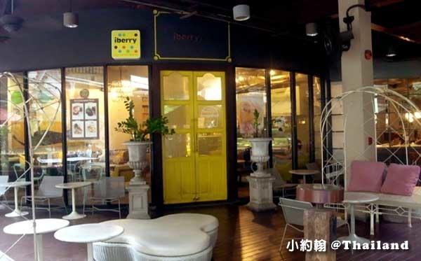 iberry曼谷熱門甜點咖啡廳.La Villa商圈.jpg