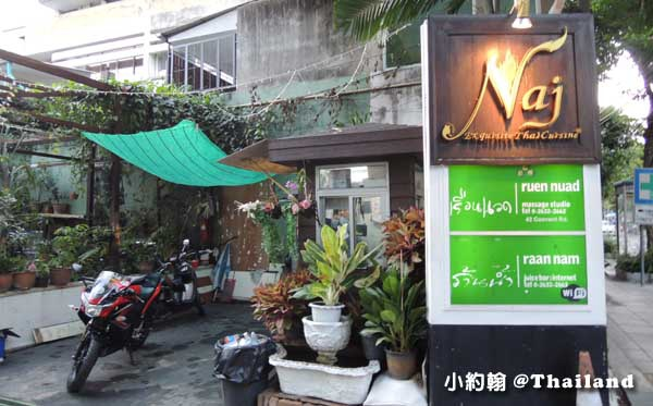 Ruen-Nuad Massage Studio泰屋按摩店小心得@BTS捷運Sala Daeng1.jpg