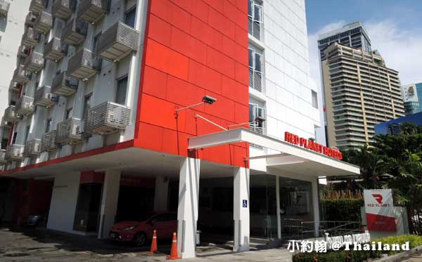 Red Planet Hotel Asoke(Tune Hotel Asok)紅色星球平價飯店ASOK.jpg