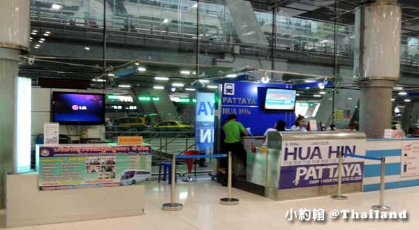 曼谷國際機場搭巴士到Pattaya芭達雅、Hua-Hin華欣.jpg