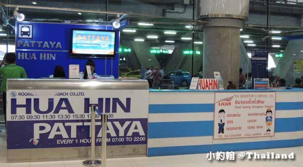 曼谷國際機場搭巴士到Pattaya芭達雅、Hua-Hin華欣2.jpg