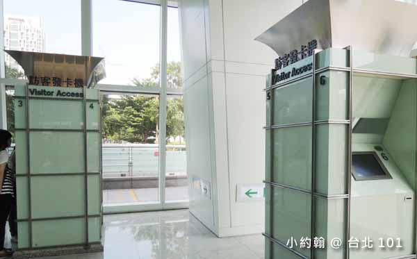 台灣最高星巴克喝咖啡看風景台北101大樓35F.jpg