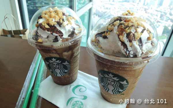 台灣最高星巴克喝咖啡看風景台北101大樓35F1.jpg