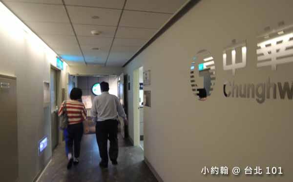 台灣最高星巴克喝咖啡看風景台北101大樓35F2.jpg