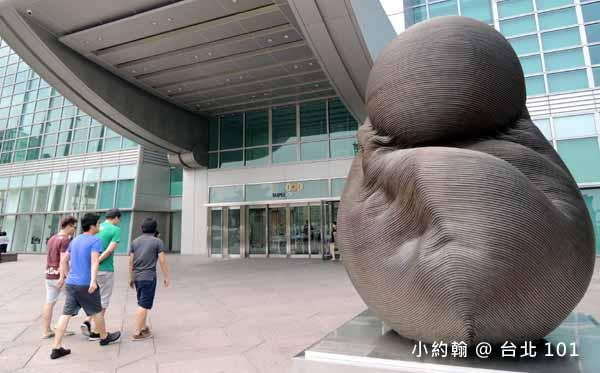台灣最高星巴克喝咖啡看風景台北101大樓35F4.jpg