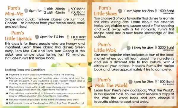 清邁餐廳學做菜Pum Restaurant & cooking school@Ping River費用.jpg