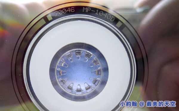 王菲 最美的天空音質在台灣 首版內圈碼的差異4.jpg
