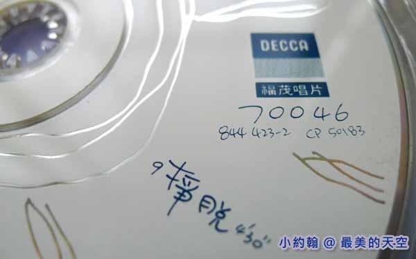 王菲 最美的天空音質在台灣 首版內圈碼的差異5.jpg