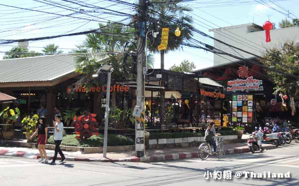 清邁 Wawee Coffee在塔佩門附近的Kad Klang Wiang美食商場