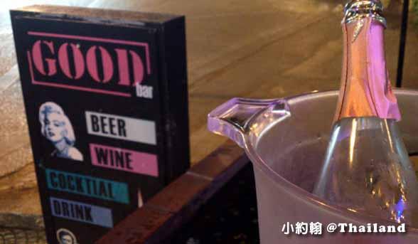 清邁Good bar好吧,晚上在寧曼商圈喝杯香檳@nimman Soi 9 a.jpg