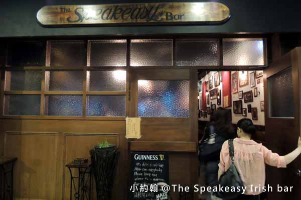 The Speakeasy Irish bar愛爾蘭酒吧,Guinness健力士醇黑生啤酒1.jpg