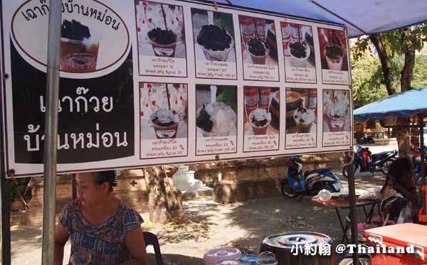 泰國必吃飲品仙草冰飲,龜苓膏,仙草奶凍3.jpg