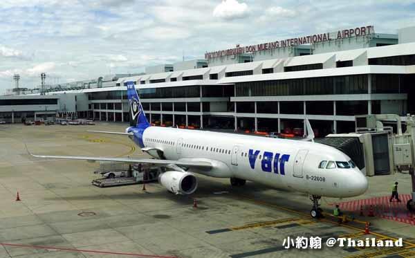 曼谷市區搭計程車到廊曼機場Don Mueang Airport費用.jpg