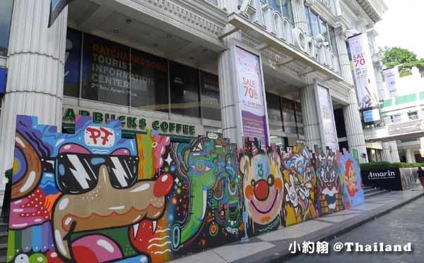 曼谷街頭塗鴉牆Stronger together Bangkok同在一起更堅強Amarin Plaza百貨.jpg