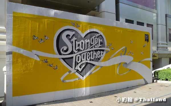 曼谷街頭塗鴉牆Stronger together Bangkok同在一起更堅強Erawan Bangkok百貨.jpg