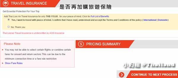 泰國獅子航空Thai Lion Air清邁飛曼谷機票訂購流程須知2.jpg