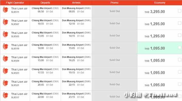泰國獅子航空Thai Lion Air清邁飛曼谷機票價格2.jpg